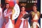 [情人看刀][720p][DVDRip-mkv/2.4G][国语中字][高清古龙经典武侠系列]