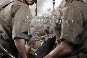 [高地战][1080p][WEBRip-mkv/2.61G][韩语中字]