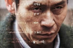 [杀人者的记忆法 导演剪辑版][1080p][WEBRip-mkv/3.31G][韩语中字][经典]