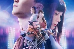 """[再见少女团][HD-MP4/1.6G][国语中字][1080P][揭秘""""另类女团""""成团史]"""