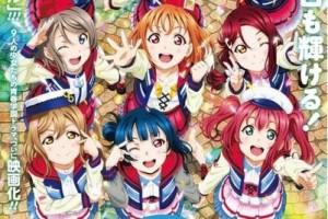 [LoveLive!Sunshine!! 剧场版][HD-MP4/1.9G][日语中字][720P][日本青春校园音乐动漫]