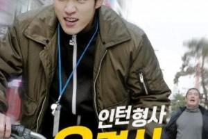 [实习刑警吴见识][HD-MP4/1.4G][韩语中字][1080P][实习刑警热血结案]