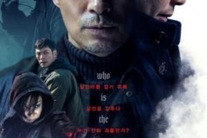 [野兽][HD-MP4/2.2G][韩语中字][1080P][韩国动作犯罪片]