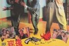 [玫瑰玫瑰我爱你][1080p][WEBRip-mkv/2.41G][国粤双语中字][群星云集经典港片高清修复版]
