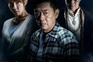 [BT下载][九月四日][HD-MP4/1.8G][国语中字][720P][台湾惊悚恐怖凶宅历险]