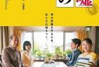 [铃木家的谎言][HD-MP4/2.2G][日语中字][720P][日本社会反自杀教育片]