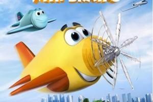 [飞机童子军][HD-MP4/1G][英语中字][720P][育儿动漫学习飞行器知识]
