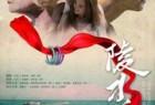 [陵水谣][HD-MP4/1.5G][国语中字][720P][中俄合拍新浪漫主义电影]