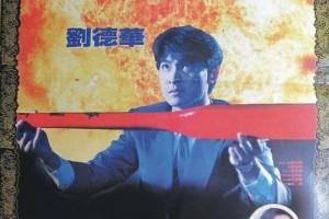 [冲击天子门生/香港教父][720p][DVDRip-mkv/1.99G][国语中英字]