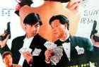 [赌尊][720p][DVDRip-mkv/4.57G][国语无字]