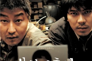 [杀人回忆][1080P][BD-MKV/3.42G][韩台双语/中简][韩国世纪悬案终破解]