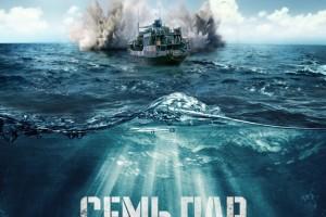 [七号渡船][HD-MP4/1.5G][俄语中字][1080P][俄罗斯劲爆二战战争大片]