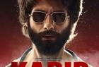 [卡比尔辛格][HD-MP4/3.4G][首发中字][1080P][IMDB7.5印度高分爱情新片]