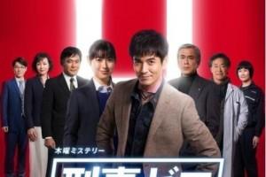[刑警ZERO特别篇][HD-MP4/1.3G][日语中字][720P][日本悬疑推理连环杀人]