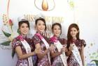 [2019香港小姐竞选决赛][HD-MKV / 2.34GB][粤语.中字][1080P][谁是香港大美人]
