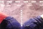 [裤甲天下][1080P][HD-MKV/3.8G][汉语中字][香港都市爱情轻喜剧]