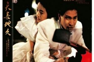 [天若有情Ⅰ追梦人][BD-MKV/2.54GB][国粤双语.中字][1080P][香港爱情电影永恒的经典!怀念那个不搀任何杂质的港片时代】
