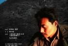 """[可爱的中国][HD-MP4/1.79GB][国语中字][1080P][祝新中国成立60周年影片第二批重点推荐影片""""。 ]"""