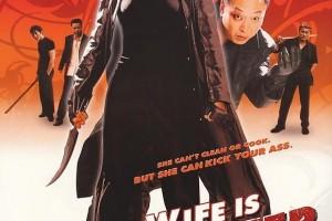 [我的老婆是大佬][WEB-MKV/895MB][国韩双语中字][720P][一部拍得极致的反映韩国黑道生活的电影]