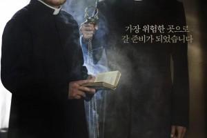 [黑司祭们][BD-MKV/2.18GB][国韩双语中字][1080P][东方首部以教会仪式驱魔的影片]