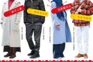 [大龄美女想相亲][HD-MP4/1G][日语中字][720P][大龄女一定要结婚吗]