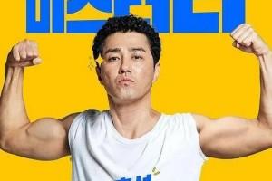 [加油,李先生][HD-MP4/1.9G][韩语中字][720P][韩国温情家庭喜剧故事]