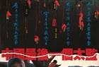 [中国最后一个太监][独占蓝光720P]BD-MKV/3.23G][国语/林正英洪金宝温碧霞刘德华]