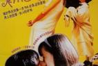 [记得香蕉成熟时2初恋情人][720p][HD-mkv/1.82G][国语中英字]