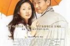 [爱情倒后镜][BD-MKV/1.54GB][国韩双语中字][1080P][峰回路转的韩国爱情]