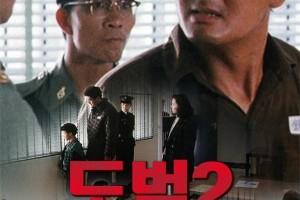 [监狱风云2:逃犯][1080p][BD-mkv/1.95G][国粤双语中字]