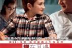 [特别响,非常近][BD-MKV/1.42GB][国语][720P][84届奥斯卡最佳影片提名—汤姆·汉克斯 911版《阿甘正传》]