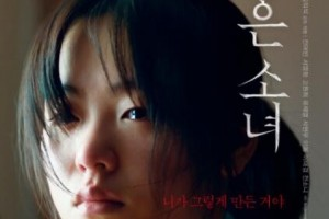 [负罪少女][HD-MP4/2.2G][韩语中字][1080P][女高校生死后的风波]