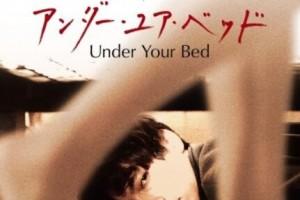 [我在你床下][HD-MP4/1.9G][日语中字][1080P][床下偷窥暗恋对象]