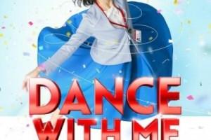 [与我跳舞][HD-MP4/1.2G][日语中字][720P][豆瓣7.6看三吉彩花尬舞]