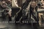 [长沙里:被遗忘的英雄们][HD-MP4/1.7G][韩语中字][1080P][仁川登陆作战的续集]