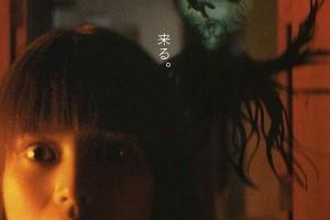 [鬼来电1][WEB-MKV/781MB][日语.中文字幕][1080P][日本恐怖电影的巅峰作品]