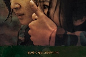 [军事统治区域:820地带][1080p][HD-mkv/1.47G][韩语中字]