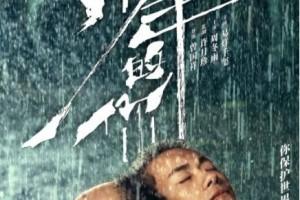 [少年的你][HD-MP4/2.5G][国语中字][1080P][豆瓣8.4周冬雨/易烊千玺新片]