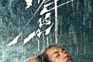 [少年的你][独占蓝光1080P][BD-MKV/6.73G][独家DDP640国语][校园暴力青春成长]