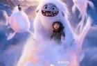 [雪人奇缘][HD-MKV/2G][国英双语中字][1080P][万众期待豆瓣7.6超萌雪怪]