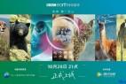 [七个世界,一个星球 第2集:亚洲][WEB-MKV/1.83GB][国英双语中字][720P][豆瓣9.8分纪录片]