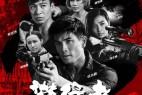 [潜龙狙击][HD-MP4/1.30G][中文字幕][720P][香港动作/爱情/犯罪/悬疑电影]