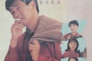 [我爱扭纹柴][1080p][BD-mkv/1.68G][国语中字]