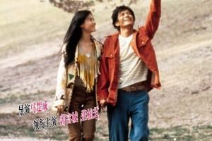 [浪漫樱花][1080p][BD-mkv/1.72G][国粤双语中字]