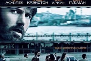 [逃离德黑兰.加长版][BD- MKV/2.61GB][国英双语中字][1080P][IMDB评分8.0高分惊悚剧情片]