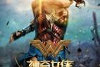[神奇女侠][BD-MKV/2.5GB][国英双语中字][1080P][DC超级女英雄]