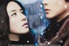 [比悲傷更悲傷的故事][HD-MP4/1.53G][国语中字][720P][台湾唯美爱情电影]