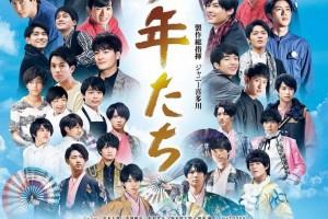 [映画少年们][HD-MP4/1.8G][日语中字][720P][自古红蓝出cp]