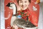 [我来自北京之铁锅炖大鹅][HD-MP4/1.6G][国语中字][直播带货版乡村爱情故事]