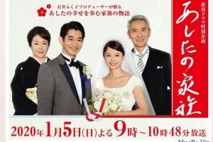 [明日家族][HD-MP4/1G][日语中字][720P][豆瓣8.2宫崎葵/瑛太主演长久之恋]